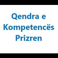 Qendra e Kompetences Prizren (Qendra për Karrierë)