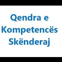 Qendra e Kompetences Skenderaj (Qendra për Karrierë)